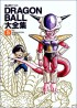 Manga - Manhwa - Dragon Ball - Daizenshû jp Vol.5