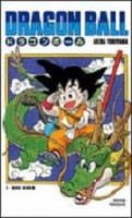 Manga - Manhwa - Dragon Ball - France Loisirs Vol.1