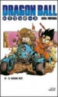 Manga - Manhwa - Dragon Ball - France Loisirs Vol.6