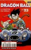Manga - Manhwa - Dragon Ball - kiosque Vol.23