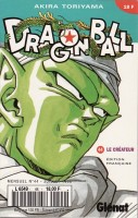 manga - Dragon Ball - kiosque Vol.44