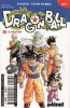 Manga - Manhwa - Dragon Ball - kiosque Vol.57