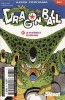 Manga - Manhwa - Dragon Ball - kiosque Vol.61