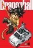 Manga - Manhwa - Dragon Ball - Ultimate Edition es Vol.1