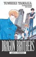 Mangas - Dragon Brothers - Les 4 frères Vol.2