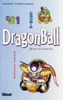Dragon ball Vol.21