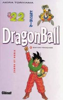 Dragon ball Vol.22