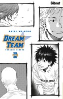 manga - Dream Team Vol.29 - Vol.30