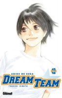 Manga - Manhwa -Dream Team Vol.45