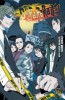 Manga - Manhwa - Durarara - Light Novel Vol.1