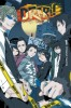 Manga - Manhwa - Durarara !! - light novel jp Vol.1
