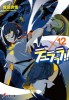 Manga - Manhwa - Durarara !! - light novel jp Vol.12