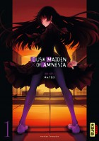 Manga - Dusk maiden of amnesia Vol.1