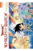 Manga - Manhwa - Dragon Quest - Emblem of Roto Vol.7