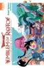 Manga - Manhwa - Dragon Quest - Emblem of Roto Vol.12