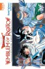 Manga - Manhwa - Dragon Quest - Emblem of Roto Vol.13