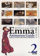 Manga - Manhwa - Emma - Animation Guide jp Vol.2