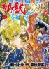 Manga - Manhwa - Saint Seiya - Episode G - Assassin jp Vol.7