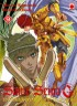 Manga - Manhwa - Saint Seiya episode G Vol.9