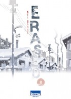Erased Vol.8