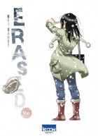 Manga - Manhwa -Erased Re