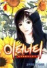 Manga - Manhwa - Eternity 이터너티 kr Vol.4