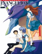 Manga - Manhwa -Evangelion - Neon genesis - Chronicle Side A