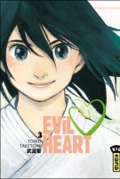 Manga - Manhwa - Evil Heart Vol.3