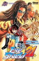 manga - Eye Shield 21 Vol.22