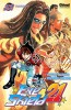 Manga - Manhwa - Eye Shield 21 Vol.22