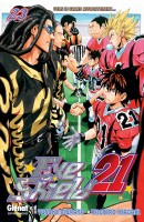 Manga - Manhwa -Eye Shield 21 Vol.23