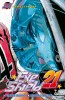 Manga - Manhwa - Eye Shield 21 Vol.25