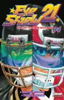 Manga - Eye Shield 21 Vol.34