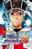Manga - Manhwa - Eye Shield 21 Vol.8