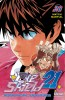Manga - Manhwa - Eye Shield 21 Vol.26