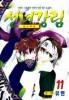 Manga - Manhwa - Fairies' Landing 선녀강림 kr Vol.11