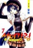 Manga - Manhwa - Fairies' Landing 선녀강림 kr Vol.7