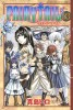 Manga - Manhwa - Fairy Tail jp Vol.33