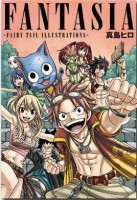 Manga - Manhwa - Fairy Tail - Artbook - Fantasia jp