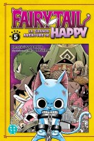 Manga - Manhwa - Fairy Tail - La Grande Aventure De Happy Vol.5