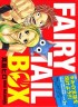 Manga - Manhwa - Fairy Tail Box jp Vol.1