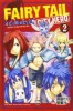 Manga - Manhwa - Fairy Tail City Hero jp Vol.2