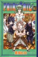 Fin de l'anime de Fairy Tail .fairy-tail-edition-limitee-36-kodansha_m