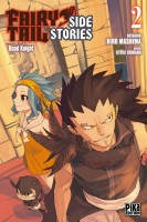 Manga - Manhwa -Fairy Tail - Side Stories Vol.2