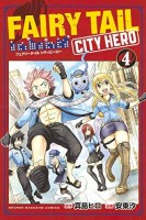 Manga - Manhwa - Fairy Tail City Hero jp Vol.4