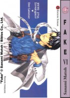Manga - Manhwa - Fake Vol.6
