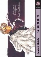 manga - Fake Vol.7