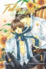 Manga - Manhwa - Fall in love with me Vol.1