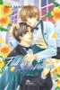 Manga - Manhwa - Fall in love with me Vol.2