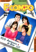 manga - Family Compo Vol.2